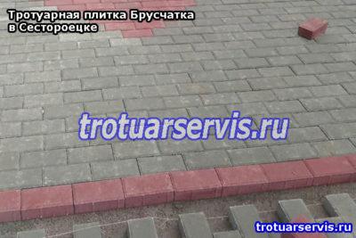 Брусчатка в городе Сестрорецк, курортный район Санкт-Петербурга
