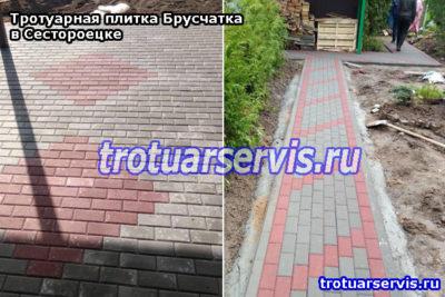 Готовая работа: брусчатка на пешеходной дорожке и перед домом на даче в городе Сестрорецк Ленинградской области)