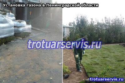 Подготовка грунта к установке газона (Ленинградская область)