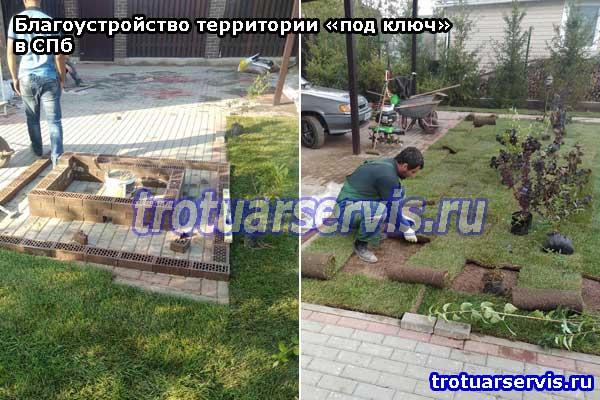 Благоустройство территории «под ключ» в Санкт-Петербурге и Ленинградской области
