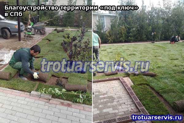 Примеры услуги по благоустройству«под ключ» в Ленинградской области