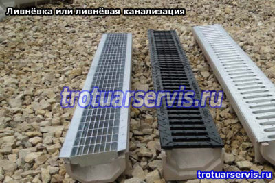 Ливнёвая канализация в СПб и Ленинградской области