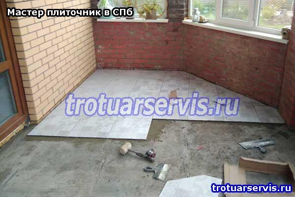 Мастер плиточник в СПб и Ленинградской области