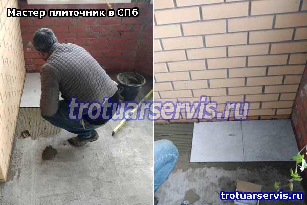 Плиточник частный мастер: Санкт-Петербург и Ленинградская область