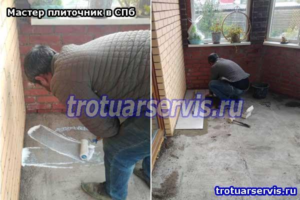 Фото пример укладки кафеля в СПб