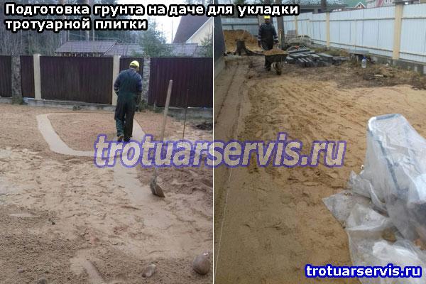 Выравнивание грунта для укладки плитки и установки газона