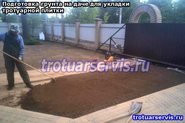 Подготовка почвы для посева газона