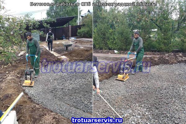 Трамбовка щебня перед началом бетонирования