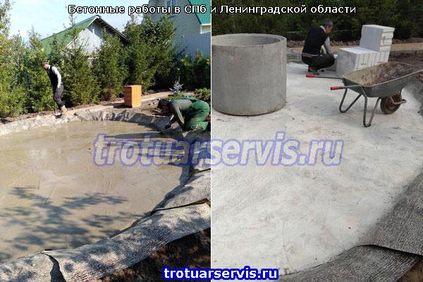 Пример бетонных работ в СПб