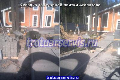 Укладка тротуарной плитки в деревне Агалатово