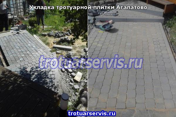 Укладка тротуарной плитки Классика в деревне Агалатово Всеволожского района Ленинградской области