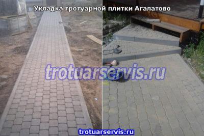 Укладка пешеходных дорожек на даче тротуарной плиткой Классика (Старый город)
